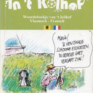 In't kolhof